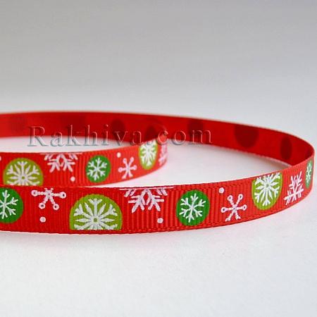 Снежни панделки, Релефен сатен, 10 мм/ 9 м (червено) (10/9/550/580/029)