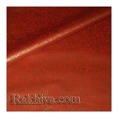 Целофан за опаковане на пакет, Идеи червено, злато (70/100/31180 - 200) над 50 листа