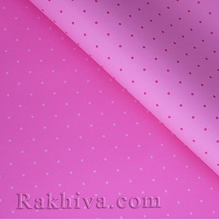 Целофан за опаковане на пакет, Точки светло розово, тъмно розово (70/100/151140-41) над 50 листа