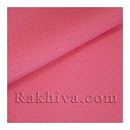 Целофан за опаковане на пакет, Точки розово, циклама (70/100/151145) над 50 листа
