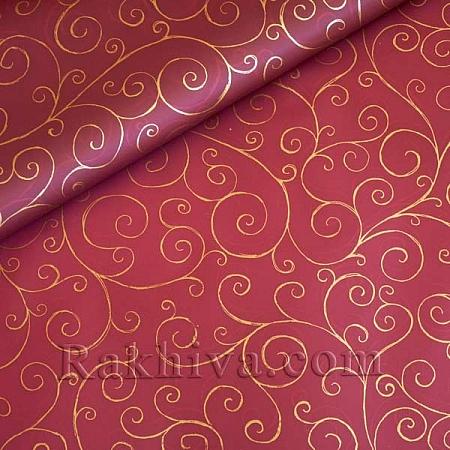 Целофан за опаковане на пакет, Спирали бордо, злато (70/100/17186-200) над 50 листа