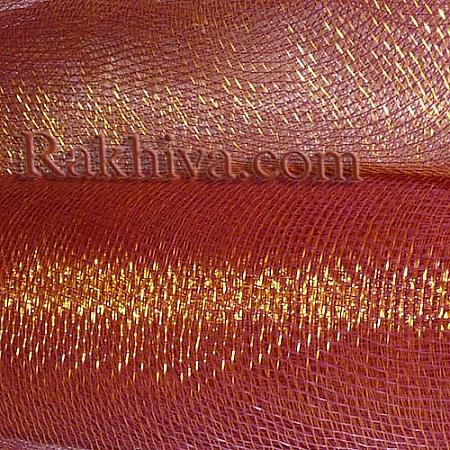 Мрежа за цветя 'Слънчеви лъчи' (Корея) на кашон, 9 ярда бордо/злато (41/86-200) над 20 броя