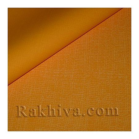 Целофан за опаковане на пакет, Насмолена жълто (70/100/61170) над 50 листа