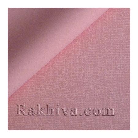 Целофан за опаковане на пакет, Насмолена розово (70/100/61140) над 50 листа