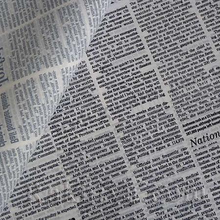 Целофан за опаковане на пакет, Вестник бяло, черно (70/100/201610-20) над 50 листа