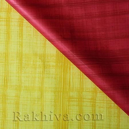 Целофан за опаковане на пакет1, Ежко червено, жълто (70/100/201580-70) над 50 листа