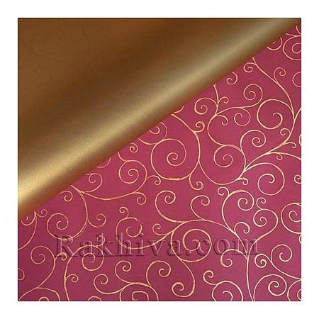 Целофан за опаковане на пакет, Спирали бордо, злато (100/100/11/86-200) над 20 листа
