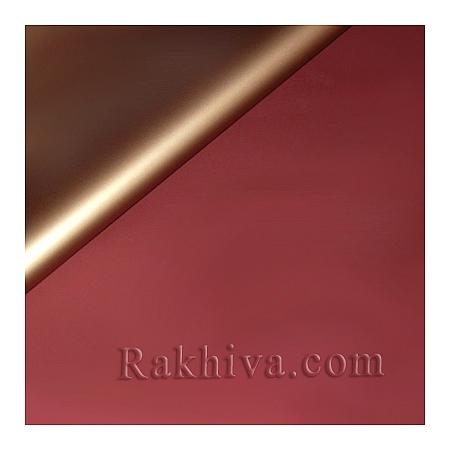 Целофан за опаковане на пакет, Мат злато, бордо (100/100/10/200-86) над 20 листа