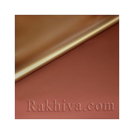 Целофан за опаковане на пакет, Мат злато, кафяво (100/100/10/200-34) над 20 листа