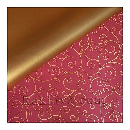 Целофан за опаковане на пакет, Спирали червено, злато (100/100/11/80-200) над 20 листа