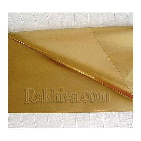 Едноцветен целофан за цветя (злато) на пакет, ЕДРО злато (50/50/13200) над 100 бр.