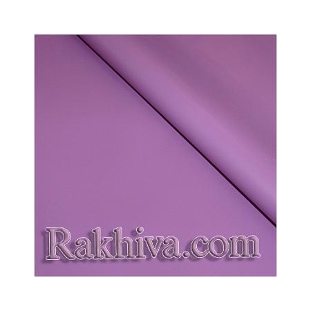 Едноцветен целофан за цветя (лилаво) на пакет, ЕДРО лилаво (50/50/1390) над 100 бр.