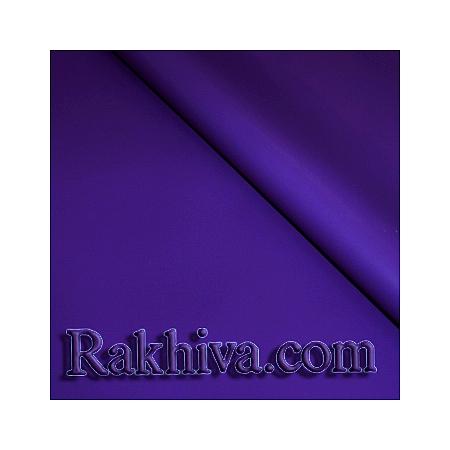 Едноцветен целофан за цветя (тъмно лилаво), ЕДРО т.лилаво (50/50/1395) над 100 бр.