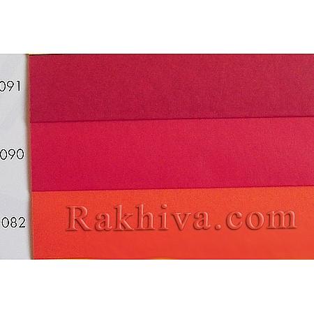 Тишу (Италия Cartotecnica rossi) НА КАШОН, F082 (оранжево)