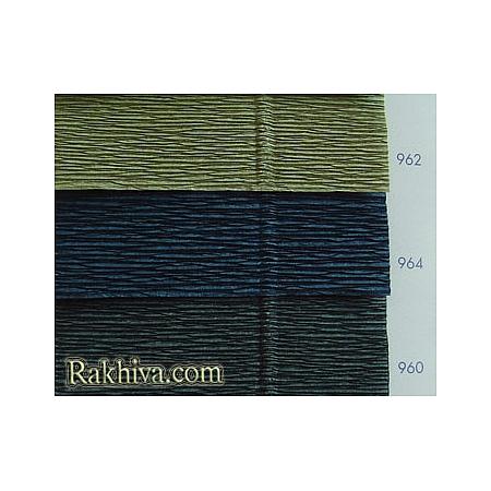 Крепирана хартия (Италия Cartotecnica rossi) НА КАШОН зелено147, 964 (тюркоазено зелено)