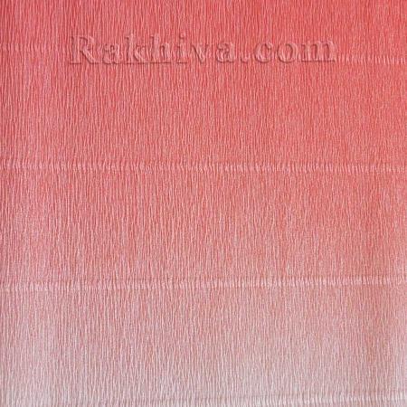 Луксозна крепирана хартия (Италия Cartotecnica rossi), 600/4 светло розово