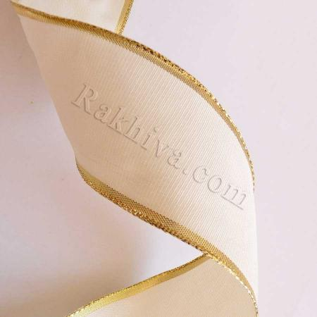 Тъкани панделки Ракхива, екрю, злато (KRM0970020)