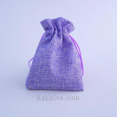Ленени торбички за подаръци лилаво, 9 см/ 12 см, (9/12/8390)