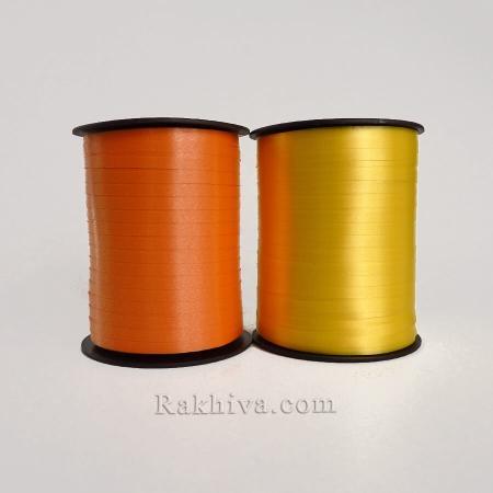 Тънки панделки за балони , 1 ролка 0.5см/ 500ярда 5/500/2870 (жълто)