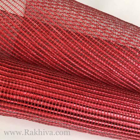Двуцветна мрежа за цветя Фантазия (Корея) цвят червено с черно, бордо  (9 ярда) (44/80-20)