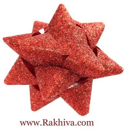 Готови панделки звездички Брилянт, червено (20мм/ 24 бр)