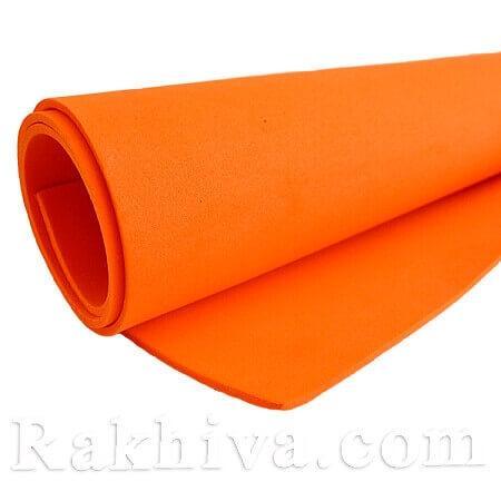Фоам (Гумена хартия - EVA) , оранжево 1 мм