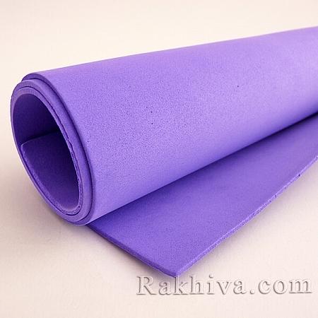 Фоам (Гумена хартия - EVA) , т. лилаво
