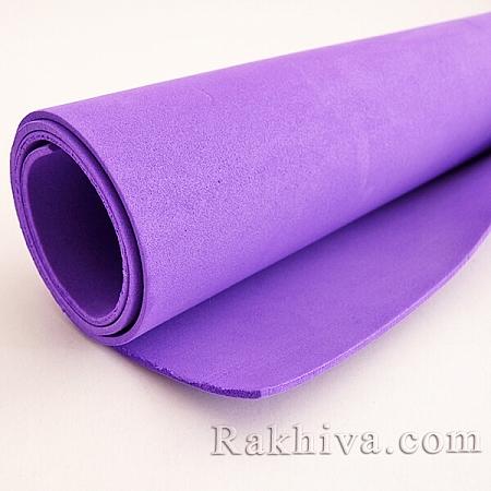 Фоам (Гумена хартия - EVA) , лилаво