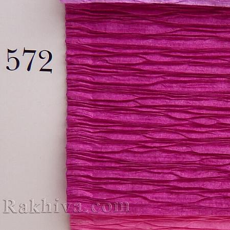 Крепирана хартия (Италия Cartotecnica rossi) 180 гр., 20/572 (т.циклама)