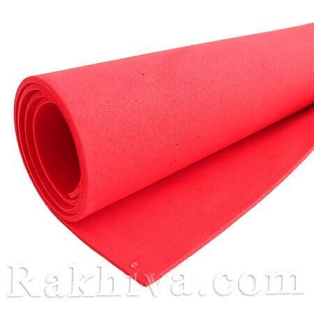 Фоам (Гумена хартия - EVA) , червено 1 мм