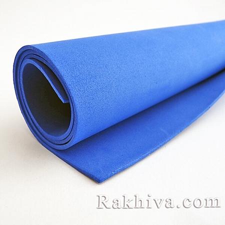 Фоам (Гумена хартия - EVA) , тъмно синьо