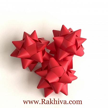 Готови панделки звезда пастел, червено (20мм/ 70 бр)