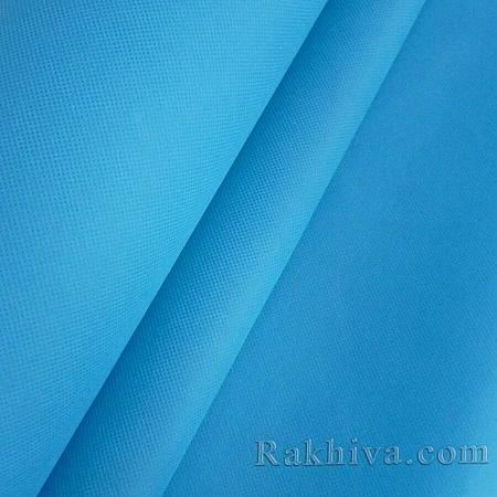 Текстилна хартия морско синьо