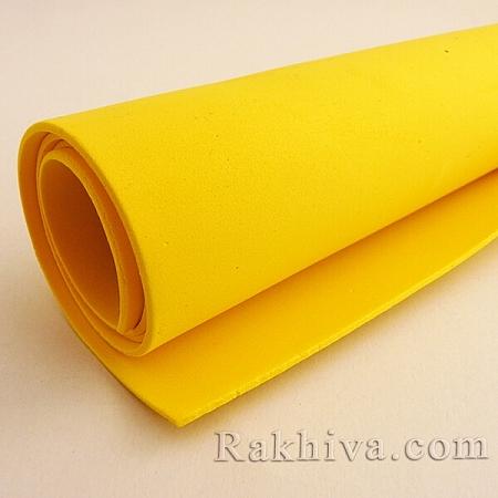 Фоам (Гумена хартия - EVA) , жълто
