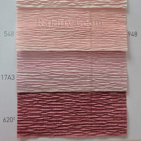 Крепирана хартия (Италия Cartotecnica rossi) 180 гр. , 20/620 (боровинка)