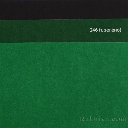 Филц за декорация и апликации, 5/ (246) тъмно зелено - твърд филц