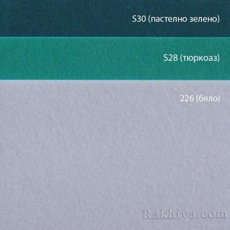 Филц за декорация и апликации, 3/ (S30)  пастелно синьо - твърд филц