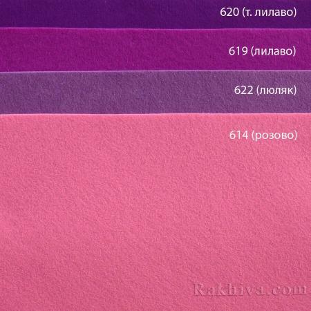 Мек филц за декорация и шиене , 4/ (620) т. лилаво - мек филц