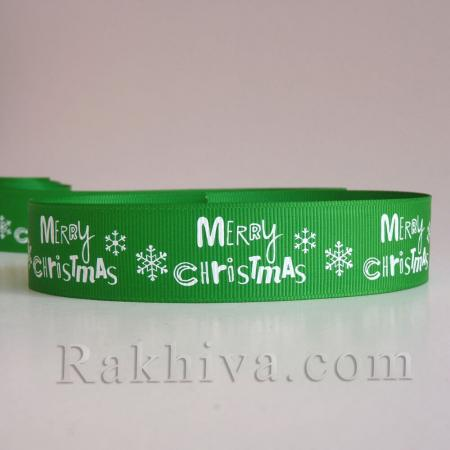 Merry Christmas Релефен сатен, 25 мм/ 5 ярда Merry Christmas зелено (25/5/61)