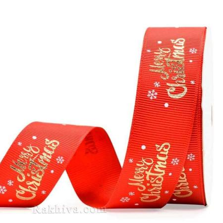 Merry Christmas Релефен сатен, 25 мм/ 4.5 м Merry Christmas червено/злато (25/5/81-200)