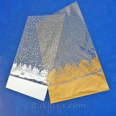 Италиански коледни целофанови пликове с щампа, 20 cm/ 35 cm, бяла щампа (20/35/10)