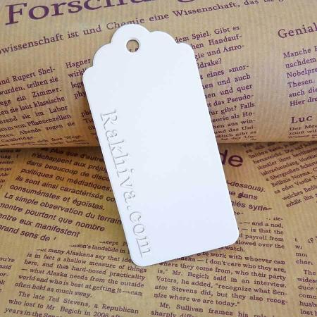 Хартиен етикет Бяло, 4х9см (10 бр.) , бяло