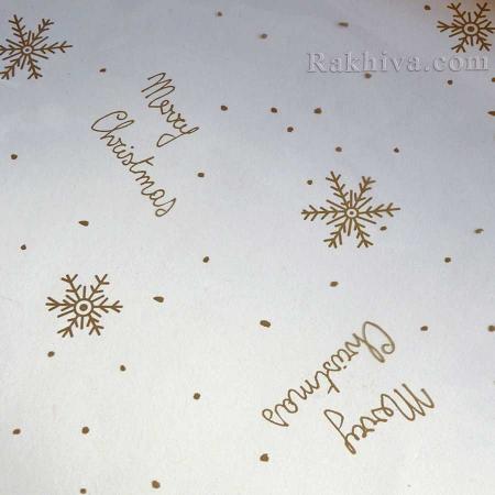 Прозрачен целофан Merry Christmas, 100 см х 50 м (ролка) (100/50M/83200)