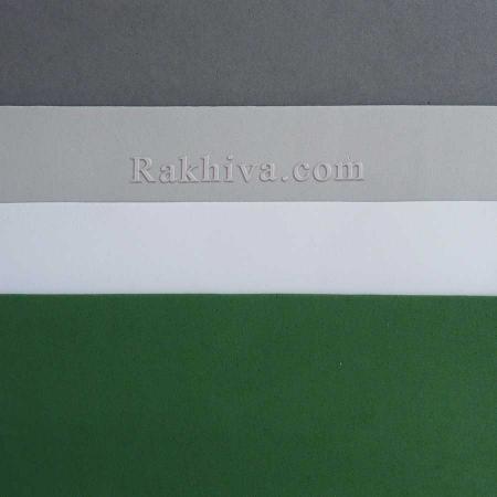 Фоам, гумена хартия Eva листи А4, бяло, сиво, зелено, листи А4, сиво 20/30/39