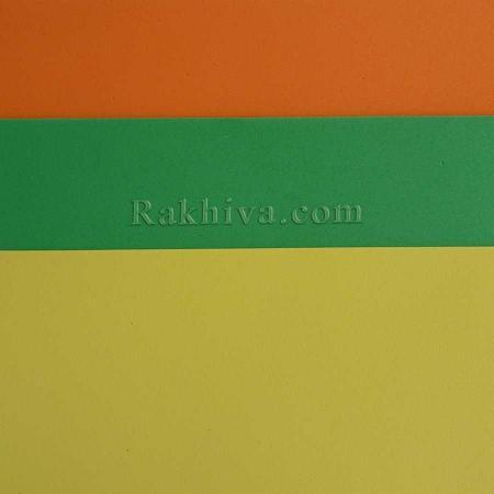 Фоам, гумена хартия Eva листи А4, оранжево, зелено, жълто, листи А4, оранжево, 20/30/14