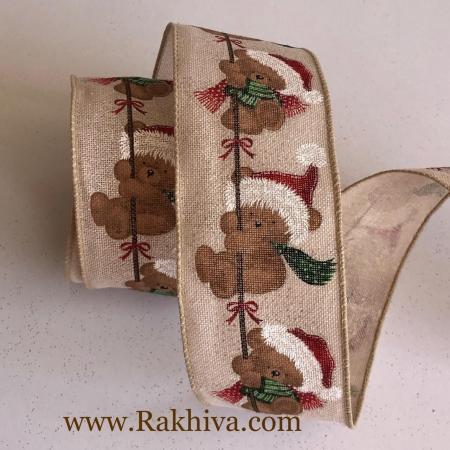 Луксозна коледна панделка Мечета
