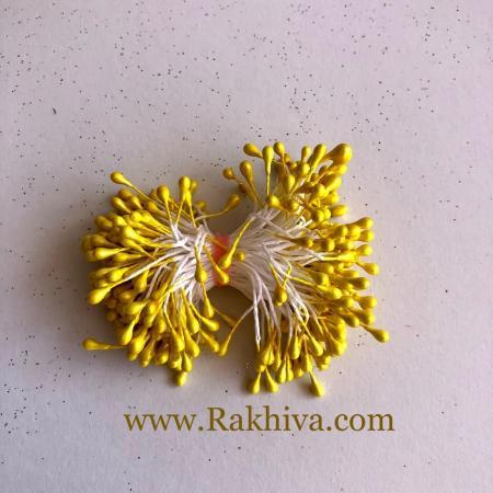 Тичинки снопче, 1 снопче ( жълто)