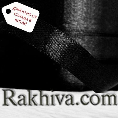 Панделка сатен черно, 6 мм/ 25 ярда ( 6/25/2320) > 270 броя