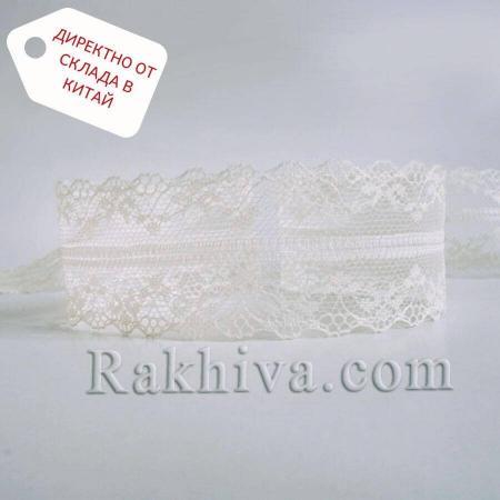 Дантела Винтидж ролка, слонова кост (40/300/14)