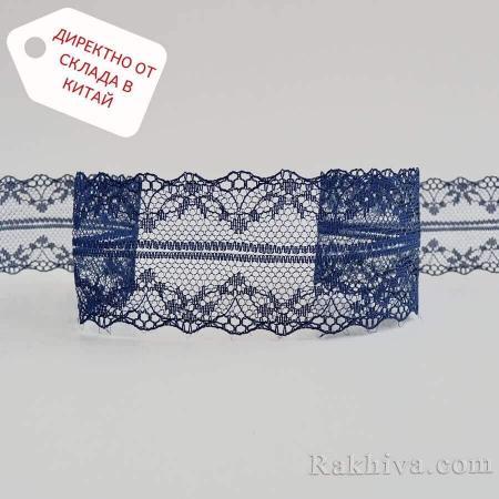 Дантела Винтидж ролка, кралско синьо ( 40/300/53)